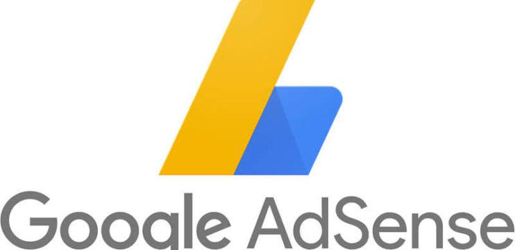 Banco Rendimento para receber o pagamento do Google AdSense: Ainda vale a pena?